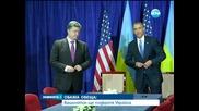 Обама - Вашингтон ще подкрепя Украйна - Новините на Нова