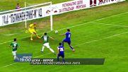 Футбол: ЦСКА София – Берое на 25 септември по DIEMA SPORT2