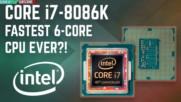 Intel i7-8086k Юбилейният процесор computex 2018 40 year anniversary
