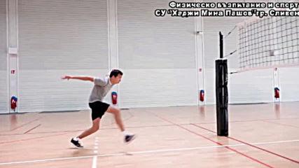 Волейбол - вдигане, атака.