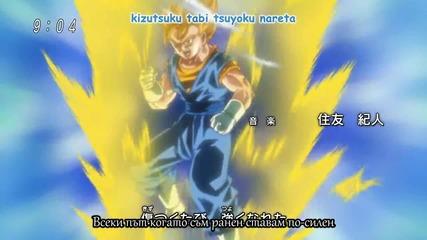 Dragon Ball Kai 107 /бг субс/