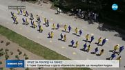 Танцьори в Горна Оряховица ще се включат в опит за рекорд на Гинес