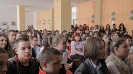 """""""Пътят на смелите"""" сезон 2015/ 2016 Скоро и в твоето училище"""