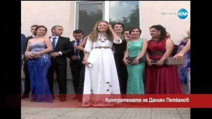 """Контратемата на Даниел Петканов - Прабългарин-абитуриент празнува, припявайки """"Македонско девойче"""""""