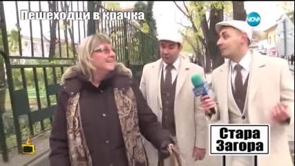 Пешеходци в крачка - Господари на ефира (22.01.2015)
