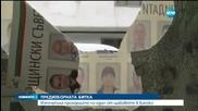 Вандали изпочупиха предизборен щаб в Банско