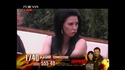 Big Brother Family 31.05.10 (част 2)