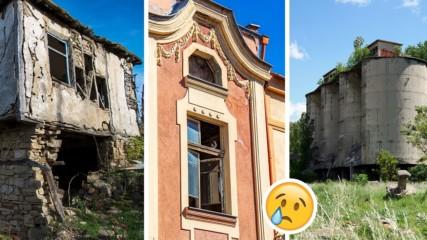 Българският Припят или няколко места у нас, по-призрачни от Чернобил