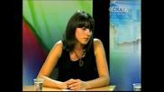 Избори 2009,  изборна нощ - Деница Гаджева