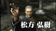 Ryu Ga Gotoku Kenzan! 1st Trailer - Yakuza 3