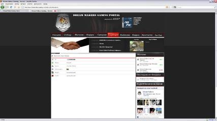 Dream Makers Site Gui v 1.0
