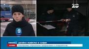 Убийството на Дамянов и съпругата му може би е поръчково