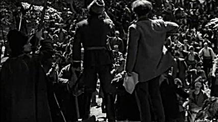 Под игото (1952) (част 4) Dvd Rip Аудиовидео Орфей
