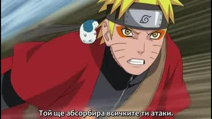 Naruto Shippuuden - Епизод 163 Bg Sub Високо Качество