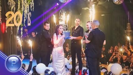 Ивана - 20 години на сцената - концерт live, 2019
