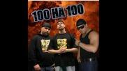 Fullclip I Camorata - 100 Na 100