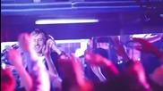 David Guetta feat Kid Cudi - Memories