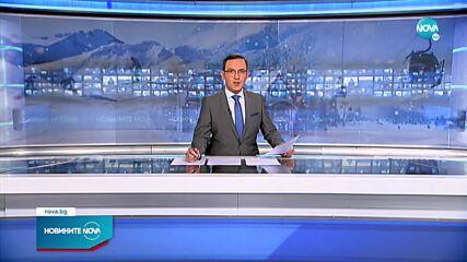 Новините на NOVA (18.10.2021 - обедна емисия)