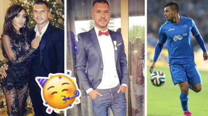 Валери Божинов на 33 г.! Най-големите бисери на футболиста