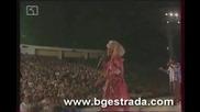 Ева и Гого - Късметлия съм (1998)