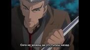 Bleach Епизод 95 Bg Sub Високо Качество