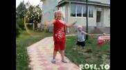 Дете С Късмет !