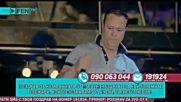 Ирхан и Тони Стораро feat. Сали Окка-между нас