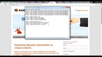 Сеоспринт-урок номер 2-решаване на задачи от youtube