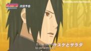 Boruto: Naruto Next Generations - Епизод 21 Preview