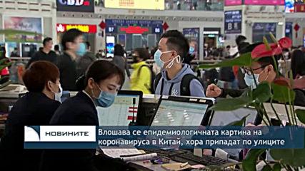 Расте броят на жертвите на новия вирус в Китай