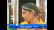 Най - Новите Ромски Изцепки (г. на ефира) 15.01.10