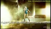 Lady Gaga - Poker Face, най-сваляната песен в интернет пространството!