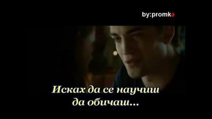 2011 Гръцка Балада - Времето ни приключи - Василис Анемогиос