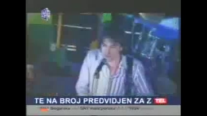 Сребърни Криле - О Ана