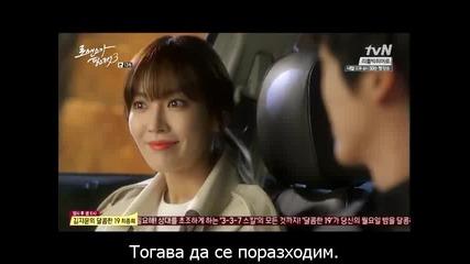 [bg sub] I Need Romance, Season 3 ep 13
