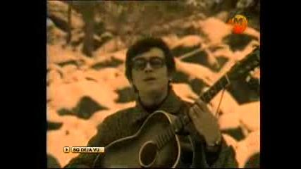 Георги Минчев - Снегът на спомена Hq