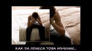 [превод] Обичах те / Petros Imvrios - Sagapisa