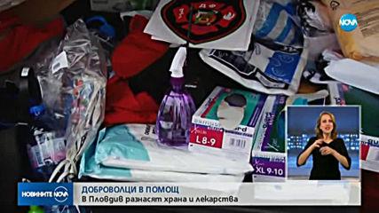Стопиха ли новите правила опашките на изходите на Пловдив?