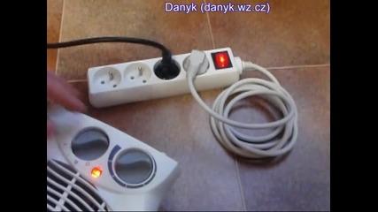 Как да ползваме Безплатен ток !
