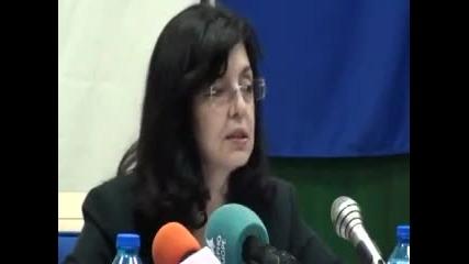 Оценка на Меглена Кунева за двете години управление на Герб