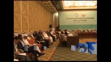 Арабската лига призова Башар Асад да предаде властта на преходно правителство в Сирия