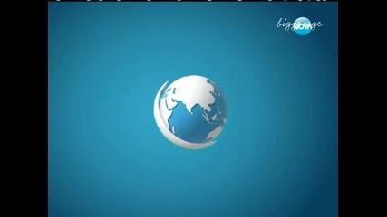 Гагаузите В Молдова - Българи Или Турци Темата На Нова Тв 19.08.2012 г.