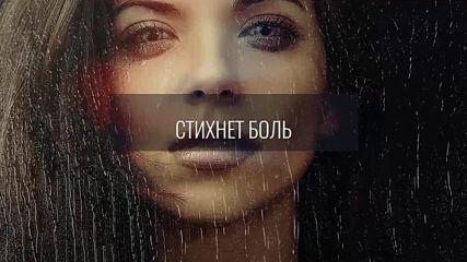 Александр Закшевский - Вытри слёзы
