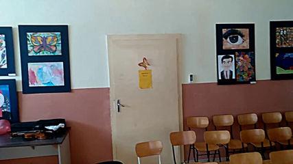Училищната зала