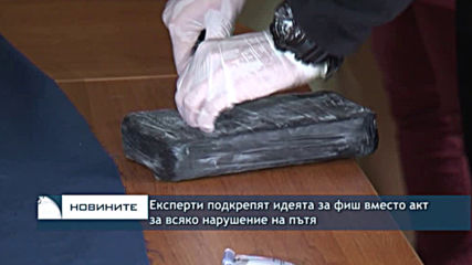 40 кг. кокаин за близо 10 милиона лева заловиха в Студентски град