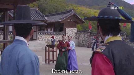 Arang and The Magistrate / Аранг и Магистратът (2012) - Е19 част 3/4