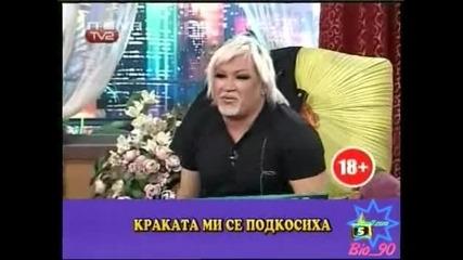 Порно звезда показва любимата си поза на Азис,на който му стана-Господари на ефира 03.04.2008