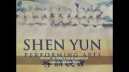 """""""абсолютно поразително - Shen Yun в Кълъмбъс, Охайо"""
