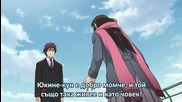 Noragami - 7 [ Bg Subs ] [ High ]