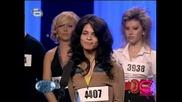 Music Idol 2: Гинка Чапразова - Скандал С Есил Дюран